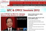 <Top N> China on 5 Mar 2012