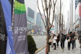 Gangnam's non-smoking plan ignores foreigners