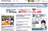<Top N> Major news in Japan on March 27 2012: Visa overstayers rally to maintain privileges