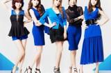 Korean drama, K-pop idols shine in Okinawa concert