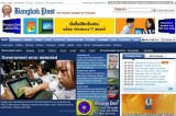 <Top N> Thailand on 13 Mar 2012