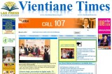 <Top N> Vietnam on 5 Mar 2012