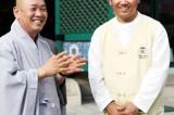 PGA champion Yang to lead youth templestay program