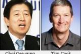 Samsung, Apple may make up