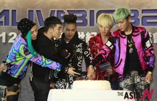 Daesung Gets Birthday in Taiwan
