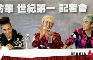 Taeyang, Daesung and TOP
