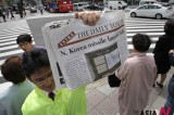 Extra Issue Printed To Inform NK Missile Launch In Tokyo