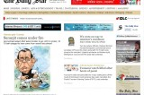 <Top N> Major news in Bangladesh on Apr 12 2012