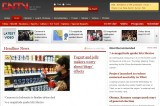 <Top N> Major news in China on Apr 12 2012