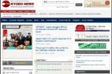 <Top N> Major news in Japan on Apr 17 2012