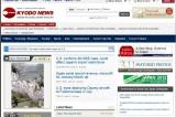 <Top N> Major news in Japan on April 25: Cherry blossoms in tsunami-hit Ishinomaki