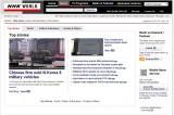 <Top N> Major news in Japan on April 26