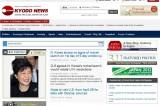 <Top N> Major news in Japan on April 12 2012