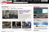 <Top N> Major news in Japan on Apr 16 2012: NK may continue with hard, soft-line policies