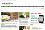<Top N> Major news in Saudi Arabia on Apr 18 2012