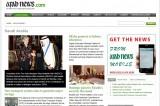 <Top N> Major news in Saudi Arabia on April 25