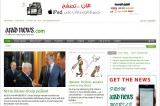 <Top N> Major news in Saudi Arabia on April 11 2012