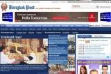 <Top N> Major news in Thailands on April 10 2012