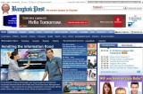 <Top N> Major news in Thailand on Apr 17 2012: Govt forms new flood agency