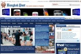 <Top N> Major news in Thailand on April 24 2012