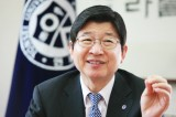 Yonsei to compete with Ivy League