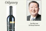 CEOs pick favorite wines to give, receive and drink