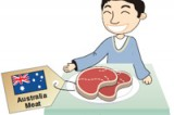 More than luck helps Australia beat US in beef war