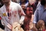 Bloody Scene Of Violence In Egypt