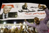 Presidential Race Gets Heated In Egypt