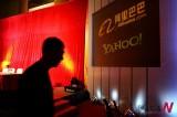 Alibaba Group to become Yahoo's major shareholder