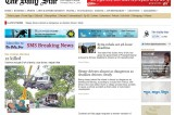 <Top N> Major news in Bangladesh on May 31