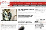 <Top N> Major news in China on May 16