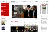 <Top N> Major news in Iran on May 7