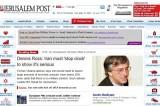 <Top N> Major news in Israel on May 15