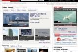 <Top N> Major news in Japan on May 17