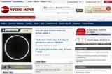 <Top N> Major news in Japan on May 21: Freshwater fish take cesium via feeds