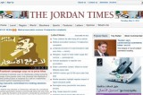 <Top N> Major news in Jordan on May 17: Facebook campaign says no to price hikes
