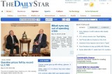 <Top N> Major news in Lebanon on May 16
