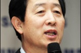 Samsung changes 2 top officials