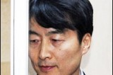 Defiant leftist lawmaker faces bribery probe