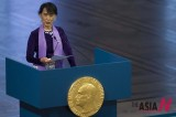 "Suu Kyi: ""Nobel Peace Prize shattered my isolation"""