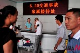 311 counties to pilot China's hospital reform