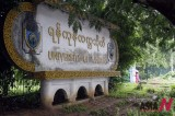 University Without Students in Burma