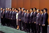New HK gov't vows to improve people's livelihood, maintain stability
