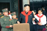 Kim Speaks At Founding Anniversay of NK Children's Union