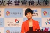 Chinese Singer Vows To Boost Korean Tourism