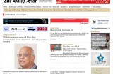 <Top N> Major news in Bangladesh on Jun 7