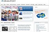 <Top N> Major news in Mongol on Jun 4