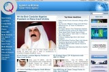 <Top N> Major news in Qatar on Jun 5