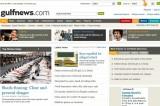 <Top N> Major news in UAE on Jun 1
